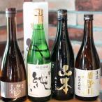 日本酒 おすすめいろいろMIX4本セットC(九頭龍・〆張・山本・楯野川) 720ml ×4本
