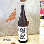 日本酒 獺祭 だっさい 純米大吟醸 45 1800ml 箱無し商品