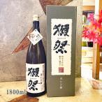 日本酒 獺祭 だっさい 純米大吟醸 磨き三割九分 遠心分離 1800ml 専用箱入り おひとり様6本まで 送料無料