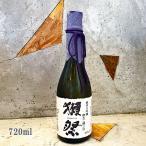 御歳暮 お歳暮 日本酒 獺祭 だっさい 純米大吟醸 磨き二割三分 720ml 箱なし商品