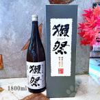 日本酒 獺祭 だっさい 純米大吟醸 磨き三割九分 1800ml デラックスカートン入り おひとり様6本まで