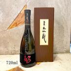 日本酒 黒龍 九頭龍(くずりゅう)大吟醸 720ml 専用箱入り
