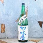 日本酒 羽根屋 煌火 純米吟醸 生原酒 1800ml 冷蔵便推奨