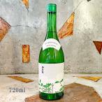 日本酒 満寿泉 LIMITED EDITION 純米吟醸生 720ml 冷蔵便推奨