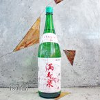 日本酒 満寿泉 LIMITED EDITION OMACHI 純米吟醸 火入れ 1800ml
