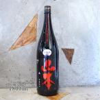 日本酒 山本 純米吟醸 純米吟醸 ストロベリーレッド 1800ml 冷蔵便推奨