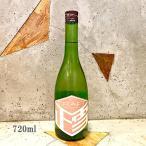 父の日 プレゼント 日本酒 正雪 CRAFT SHOSETSU 720ml
