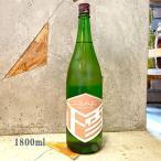 日本酒 正雪 CRAFT SHOSETSU 1800ml 【詰め日2021年1月】送料無料