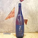 日本酒 ゆきの美人 愛山麹ひやおろし 純米吟醸 1800ml