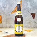 日本酒 越乃寒梅 普通酒 白ラベル 720ml