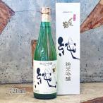 日本酒 〆張鶴  純 純米吟醸 720ml  専用箱入り