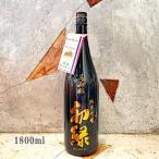 日本酒 初緑(はつみどり) 純米吟醸美山錦(橙) 1800ml