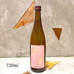 日本酒  月山(がっさん) 特別純米 出雲 720ml