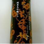 白老梅(はくろうばい)純米大吟醸古酒つくりの梅酒(赤箱) 500ml