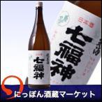純米酒 七福神 720ml