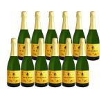 送料無料 ラック・ドゥ・ビュル・ブリュット 白 750ml スパークリングワイン (12本)(※東北は別途送料必要)
