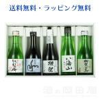 獺祭(だっさい) 純米大吟醸 磨き三割九分と有名純米