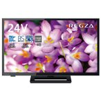 東芝 24S22 REGZA 24V型地上・BS・110度CSデジタルLED液晶テレビ