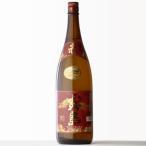 霧島酒造 「赤霧島1800ml」 数量限定販売 宮崎県 芋焼酎