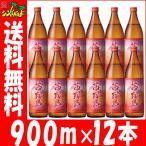 「送料無料」   「茜霧島」 25度 900ml 12本セット 霧島酒造 芋焼酎