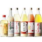 「送料無料」福岡の甘酒(あまざけ)贅沢6本飲み比べセット 国菊甘酒 翁酒造 大邦物産「福岡県」