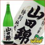 「月桂冠 全量山田錦 特別純米」 1800ml瓶 日本酒 清酒