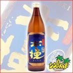 木挽 BLUE (こびき ブルー) 25度 900ml瓶 芋焼酎 雲海酒造 宮崎県