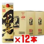「送料込」 大口酒造 「黒伊佐錦」1800mlパック×「12本セット」 「送料無料」