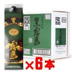 「黒霧島」 25度1800mlパック 【6本セット】 宮崎県 霧島酒造