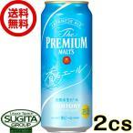 ビール サントリー プレミアムモルツ 香るエール  (500ml×48本・2ケース) 送料無料 倉庫出荷 プレモル