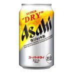 【送料無料】アサヒ スーパードライ 生ジョッキ缶 340ml×24本(1ケース)2021年4月20日発売 予約品 アサヒビール ビール