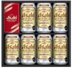 【包装無料】アサヒ スーパードライ ジャパンスペシャル 缶ビールセット JS-2N アサヒビール(株) ビールギフト