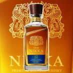 【】 ザ ニッカ THE NIKKA 12年 700ml  ウイスキー ザニッカ 【こちらの商品は神奈川県内限定販売となります】