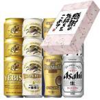お中元  ビール 飲み比べ ギフト ビールセット 350ml 12本セット gift beer