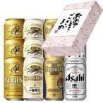 ビール 飲み比べ ギフト ビールセット 350ml 12本セット gift beer