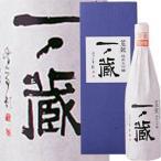 日本酒ギフトランキング3位 一ノ蔵 純米大吟醸 笙鼓 720ml