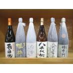 【送料無料】吉四六(ビン入)5本含むプレミアム麦焼酎10本セット!