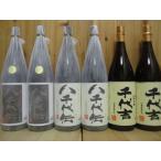 【送料無料】八千代伝酒造のプレミアム芋焼酎6本セット!