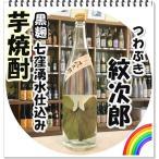 つわぶき紋次郎 25度 1800ml(芋焼酎/つわぶきもんじろう)