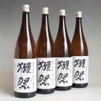 獺祭 日本酒 飲み比べセット 1800ml 4本組 獺祭 純米大吟醸 三割九分39 2本・45 2本 ギフト包装不可 旭酒造
