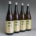 獺祭 1800ml 4本組 獺祭 純米大吟醸45 温め酒 ギフト包装不可 旭酒造