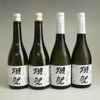 獺祭 日本酒飲み比べセット 寒造早槽 2本・純米大吟醸45 2本 クール便 寒造早槽は要冷蔵 ギフト包装不可 旭酒造