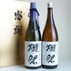 獺祭 日本酒飲み比べセット 純米大吟醸 磨き二割三分23と純米大吟醸45 1800ml 2本 感謝のギフト箱 獺祭の純正包装紙で無料ギフト包装