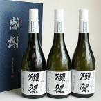日本酒セット 獺祭 純米大吟醸39 磨き三割九分 720ml 3本 感謝のギフト箱入り 獺祭の純正包装紙で無料包装