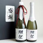 獺祭 日本酒飲み比べセット 発泡スパークリング 純米大吟醸 二割三分23と45 720ml 2本 要冷蔵 クール代込み 感謝のギフト箱入り 無料包装