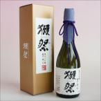 獺祭「デラックス箱入り」磨き23 二割三分 720ml  純米大吟醸