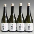 新生獺祭 純米大吟醸45 4本 720ml しんせいだっさい 日本酒セット 4本組 旭酒造 ギフト包装不可