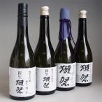 新生獺祭  二割三分23・45 720ml・獺祭 純米大吟醸  二割三分23・45 しんせいだっさい 日本酒 飲み比べセット 4本組 旭酒造 ギフト包装不可