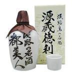 都美人 超上撰 源蔵徳利 540ml(日本酒)(兵庫県産の地酒)