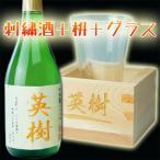名入れ 刺繍ラベルの日本酒 黒松仙醸 純米吟醸酒720ml